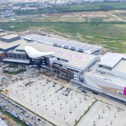 AEON MALL SEN SOK CITY